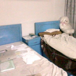 The meaning of happiness for me is to sleep peacefully<br /> -my room ,Gaza