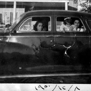 The car of a famous Iraqi actress who lived next door to us, Baghdad, 1950.