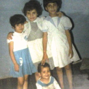 Me and my sisters Asmaa, Asma and Zahraa.