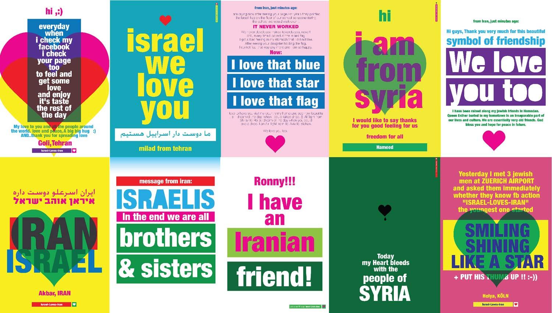 Israel-loves-Iran | PeaceFactory