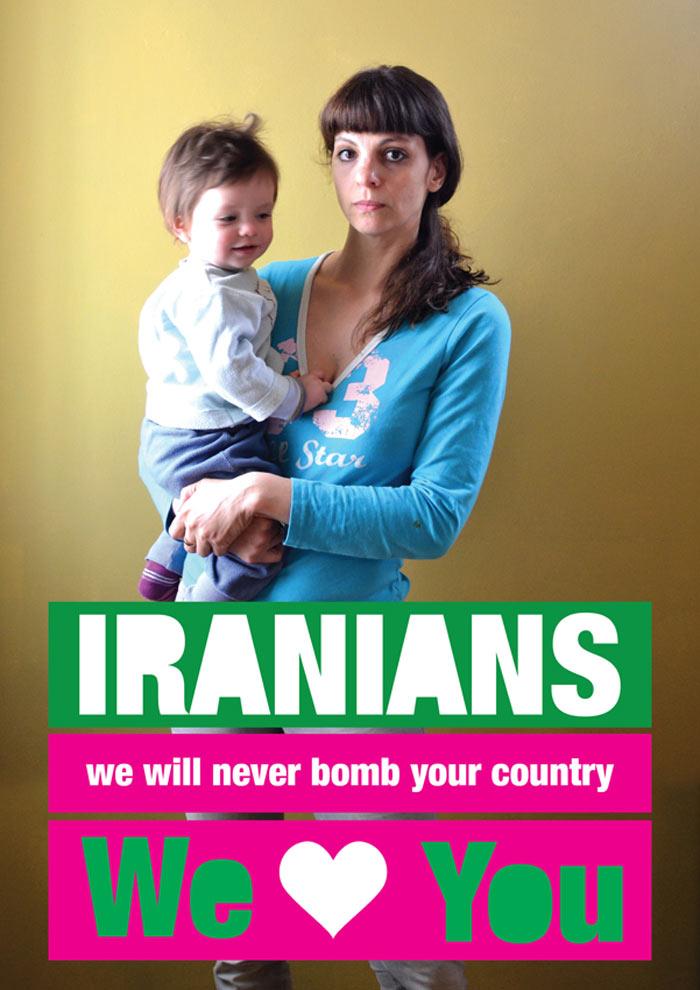 לשנה הבאה בטהראן !האיראנים ישגרו טילים על תל אביב וחיפה וישראל תשגר להם פרחים ונשיקות או טילים גרעינים? Israel-iran-michal