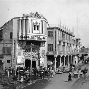 Baghdad 1941.